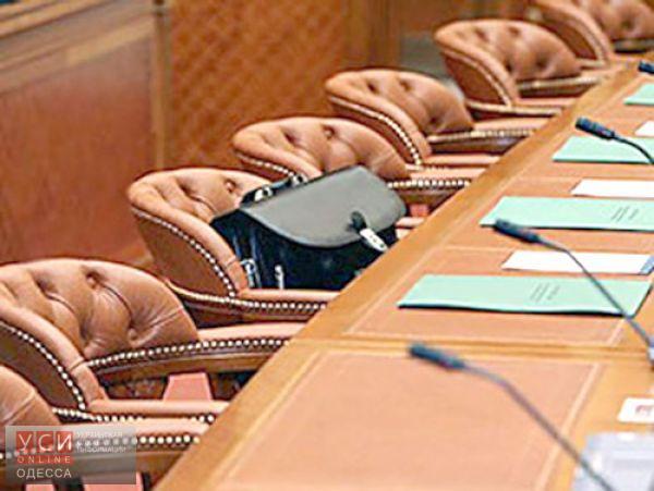 Президент Порошенко объявил конкурс на главу Одесской ОГА