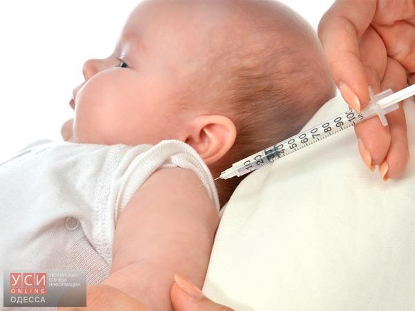 В Одессе начали прививать детей вакцинами, которые могут повлечь за собой множество осложнений