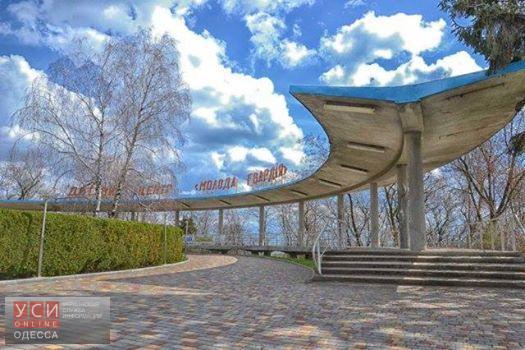 Одесские депутаты после долгих споров предоставили льготы детскому лагерю «Молодая гвардия» «фото»