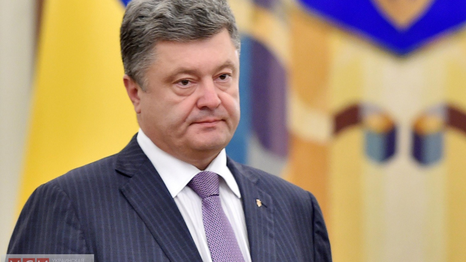 Президент Порошенко одобрил отставку Саакашвили «фото»