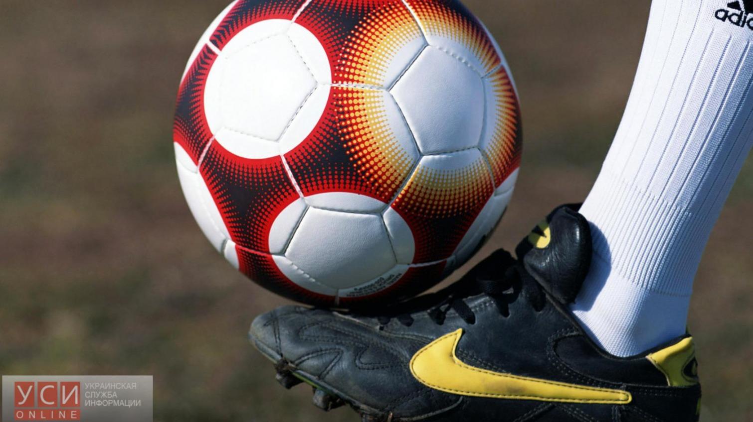 Назван состав сборной Украины по футболу на матче с Финляндией в Одессе «фото»