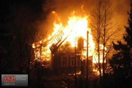 Трагичный  пожар вОдесской области
