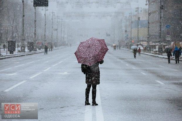В Одесской области объявили штормовое предупреждение: ожидается снег, гололед и резкое похолодание