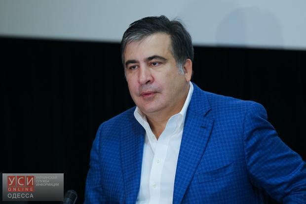 Саакашвили винит СБУ вфабрикации дел против него
