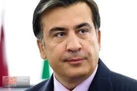 Саакашвили подал в отставку «фото»