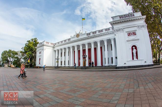 Одесские чиновники не могут справиться с тратой сверхдоходов: почти миллиард нужно потратить за месяц «фото»