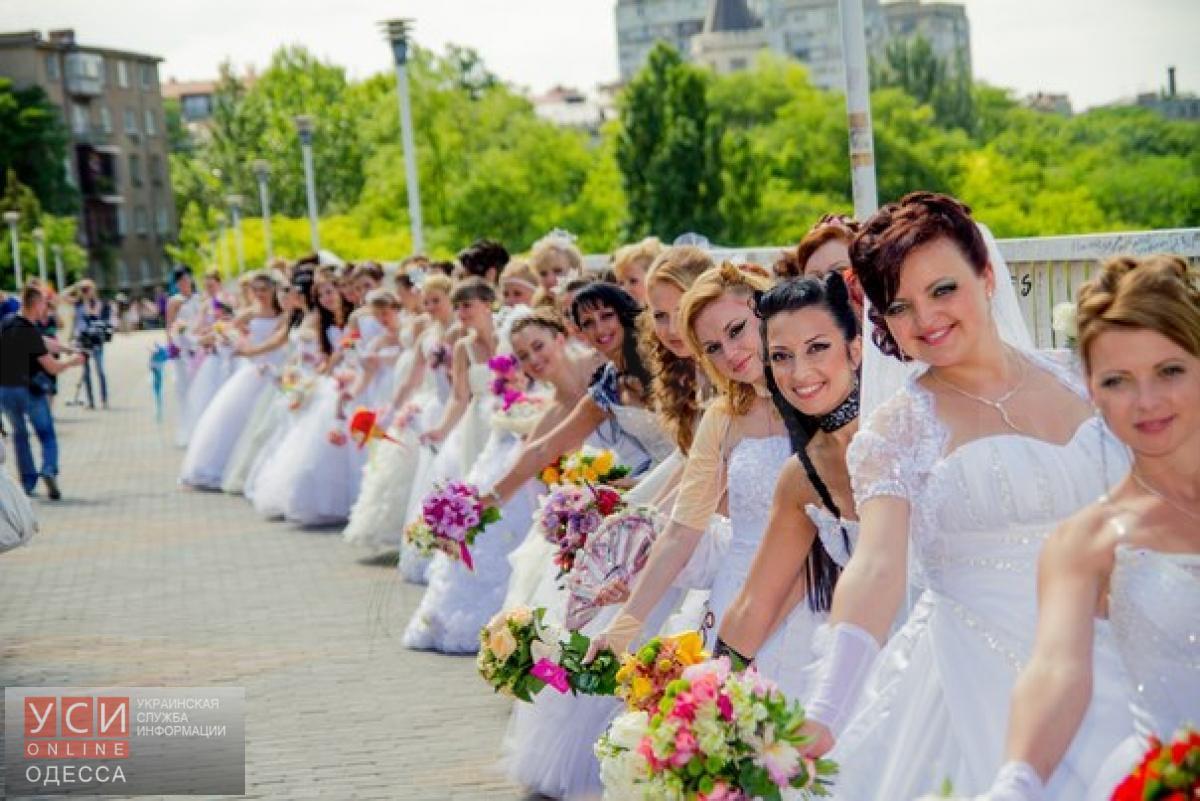 Одесская мэрия готовится организовывать экспресс-браки