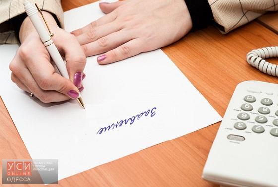 В Одессе продолжаются отставки «фото»