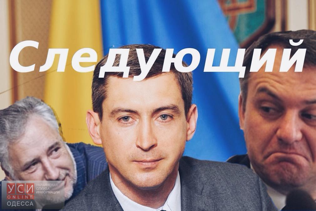 Трехглавый змей: кто борется за кресло губернатора Одесской области