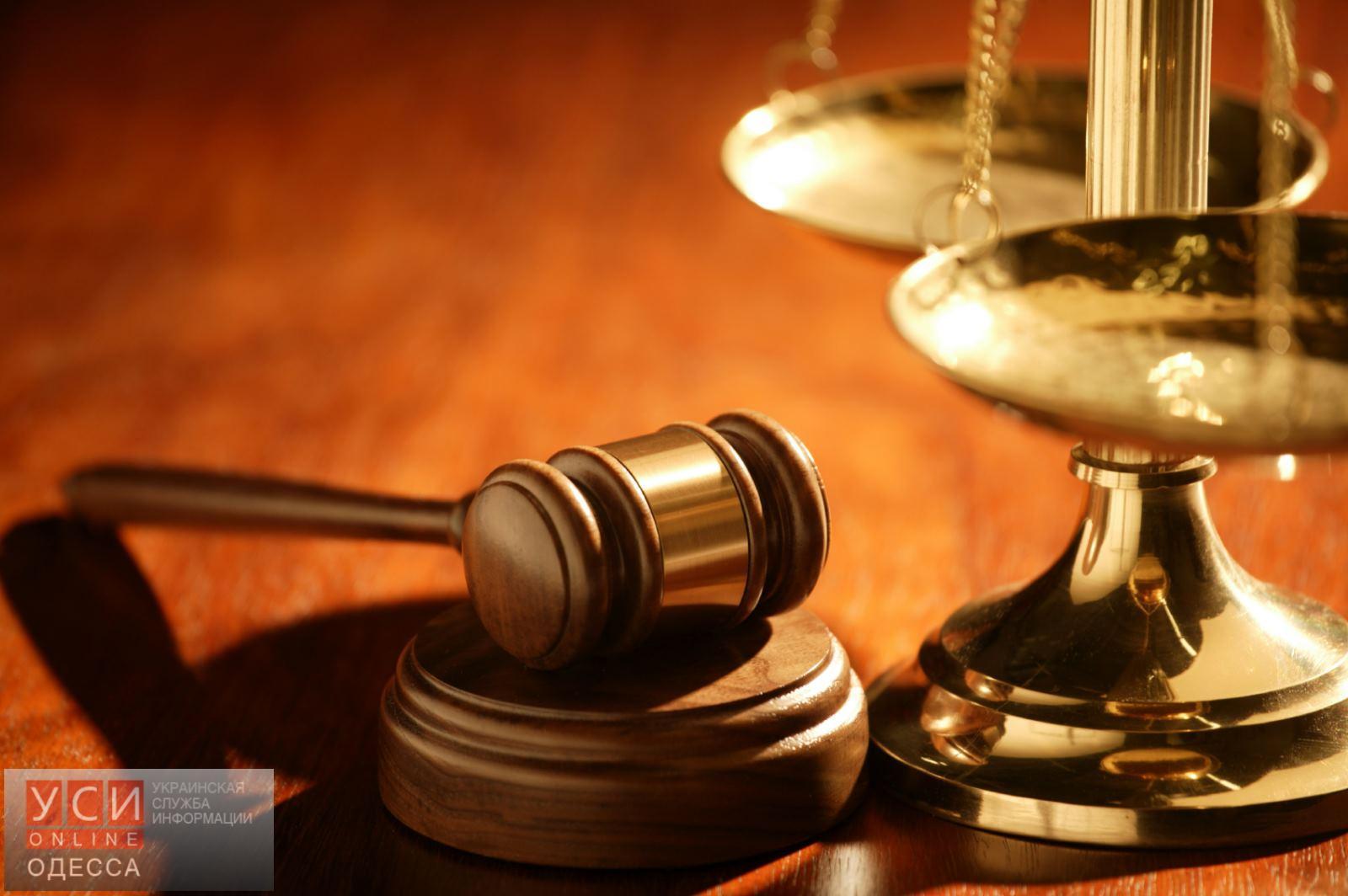 Экс-прокурора Одесской области будут судить завзяточничество