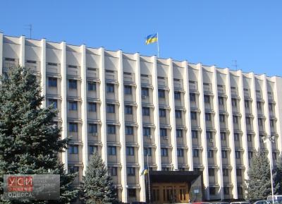 Двое депутатов Одесского облсовета подрались впроцессе совещания комиссии