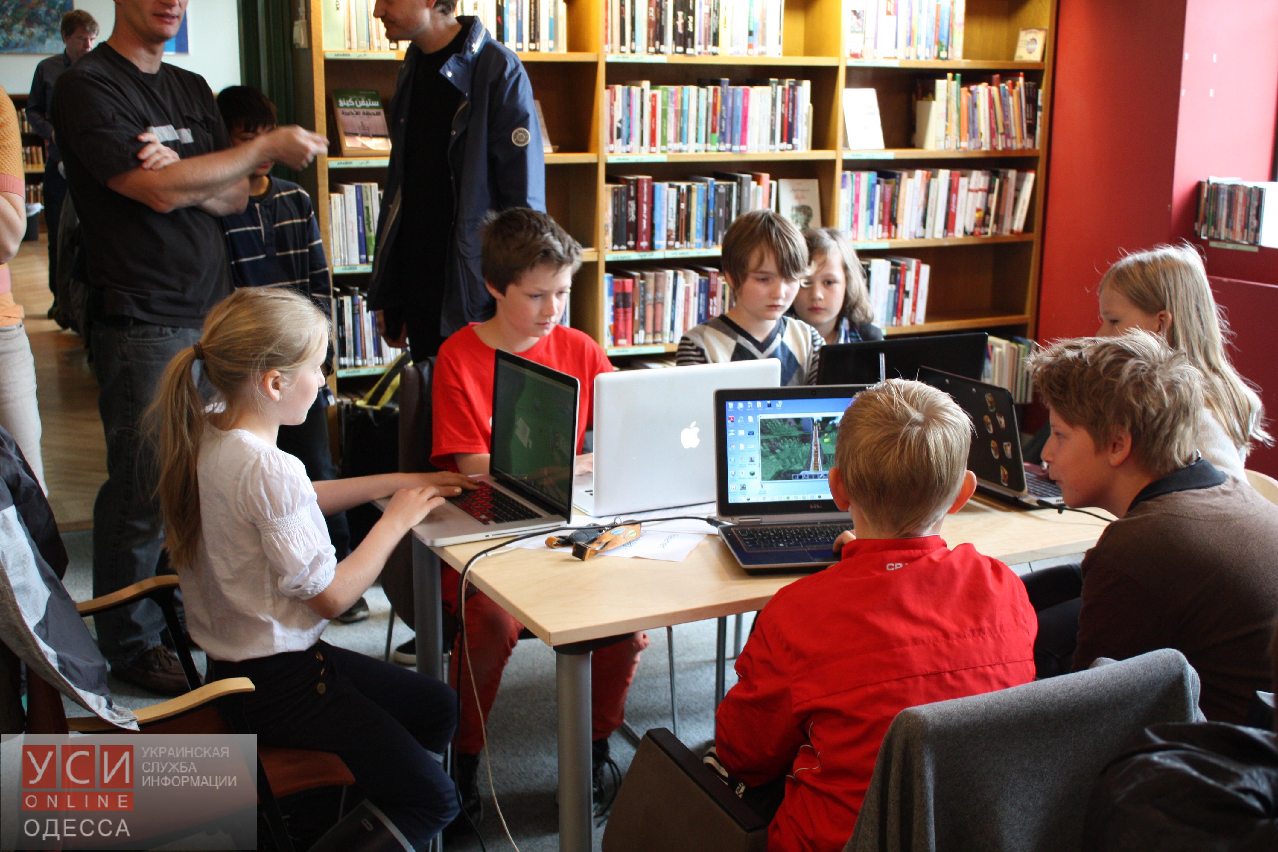 В Одессе запускают бесплатные IT-курсы для детей
