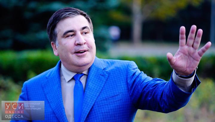 Порошенко подписал указ обувольнении Саакашвили