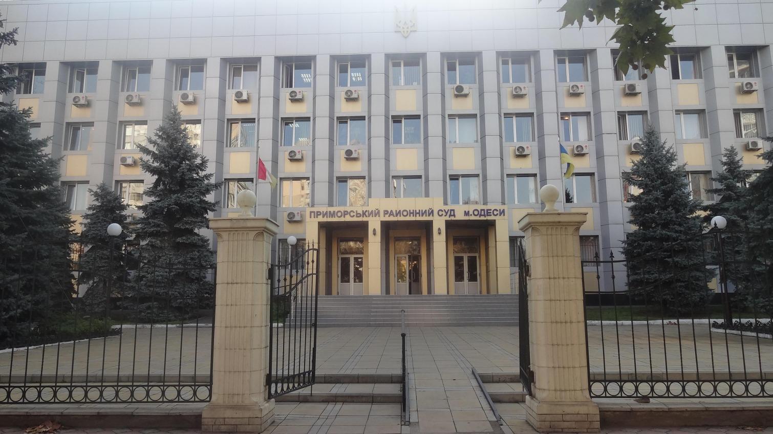 Полиция начала расследование по нападению активистов на судью Приморского суда «фото»