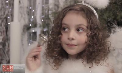 Одесские школьники сняли видеопоздравление с Новым годом (видео) «фото»
