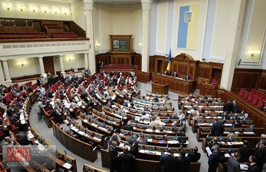 НасайтеВР афишировали проект решения обосвобождении отдолжности Насирова