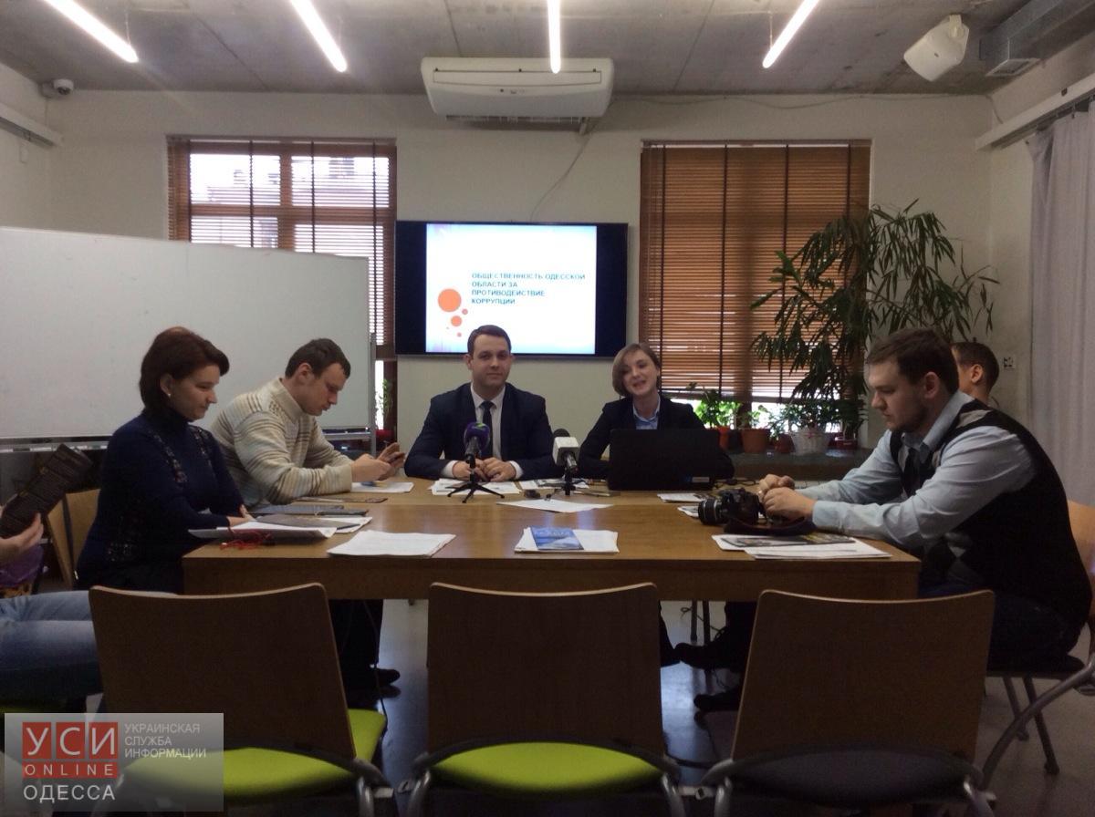 Одесские общественники объединились в борьбе с коррупцией