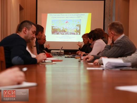 Туристический потенциал Одессы покажут на международных выставках