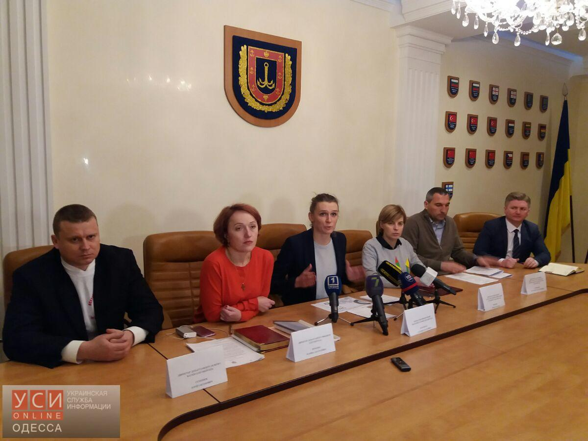 Одесская ОГА намерена отменить через суд бюджет области на 2017 год, разработанный облсоветом в ночь перед сессией
