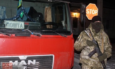 Правоохранители задержали в Одесской области грузовик с тысячей литров контрафактного спирта (фото, видео) «фото»