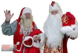 На Старосенной площади встретятся Санта-Клаус и Деды Морозы «фото»