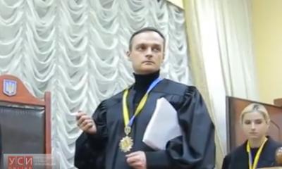 В одесском суде люди застыли в «Mannequin Challenge» (видео) «фото»