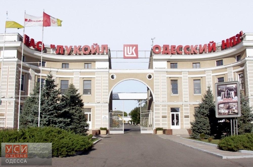 Одесский НПЗ предоставил доказательства своих миллиардных долгов перед кипрскими компаниями