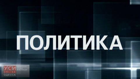 Политические итоги 2016 года: уход Саакашвили, борьба с Трухановым и ощущение скорых перевыборов