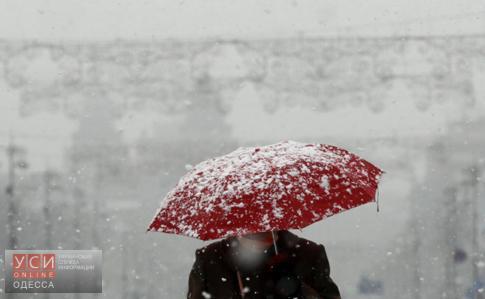 В Одессе и области объявлено штормовое предупреждение