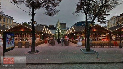 На Дерибасовской начались «Рождественские вечера»