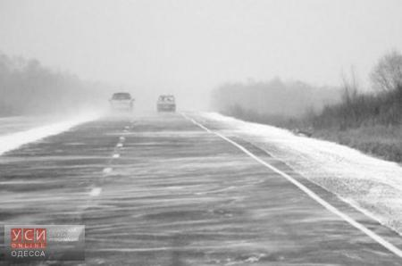 В Одесской области открыта только часть трасс, а 4 населенных пункта остаются без света