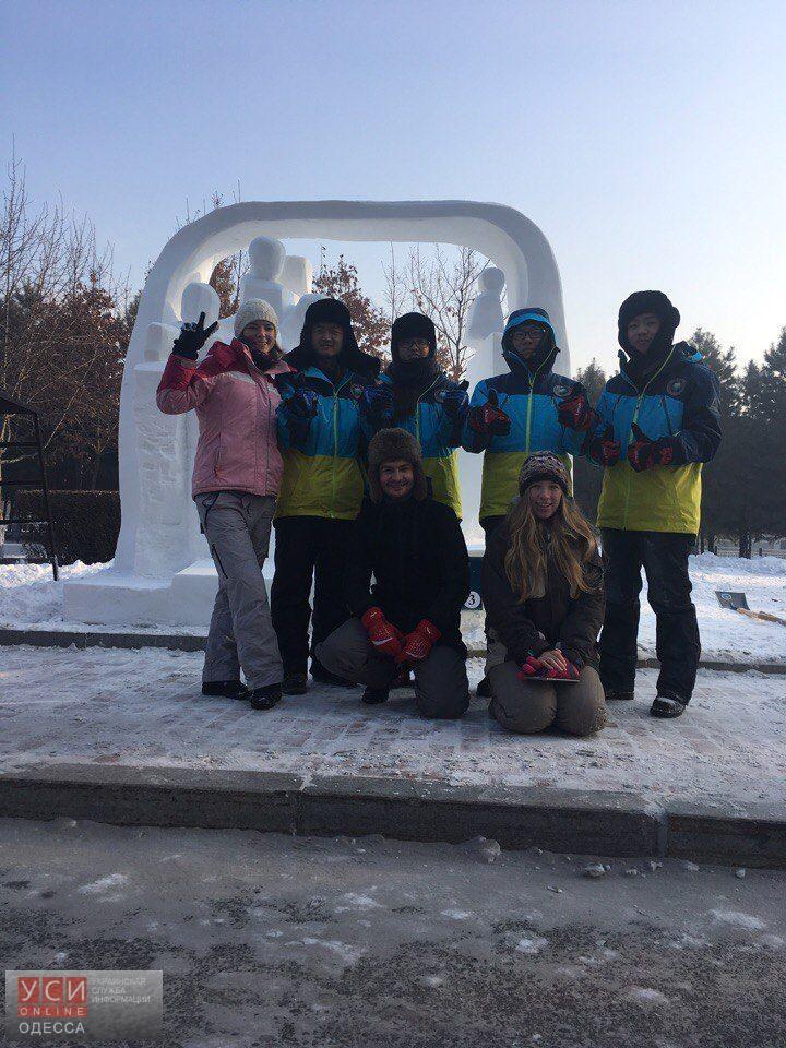 """Одесские студенты показали на конкурсе снежной скульптуры в Китае """"Путь к совершенству"""" (фото)"""