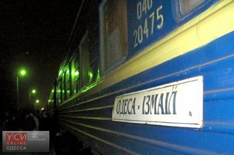Сегодня вечером запустят дополнительный поезд Одесса-Измаил