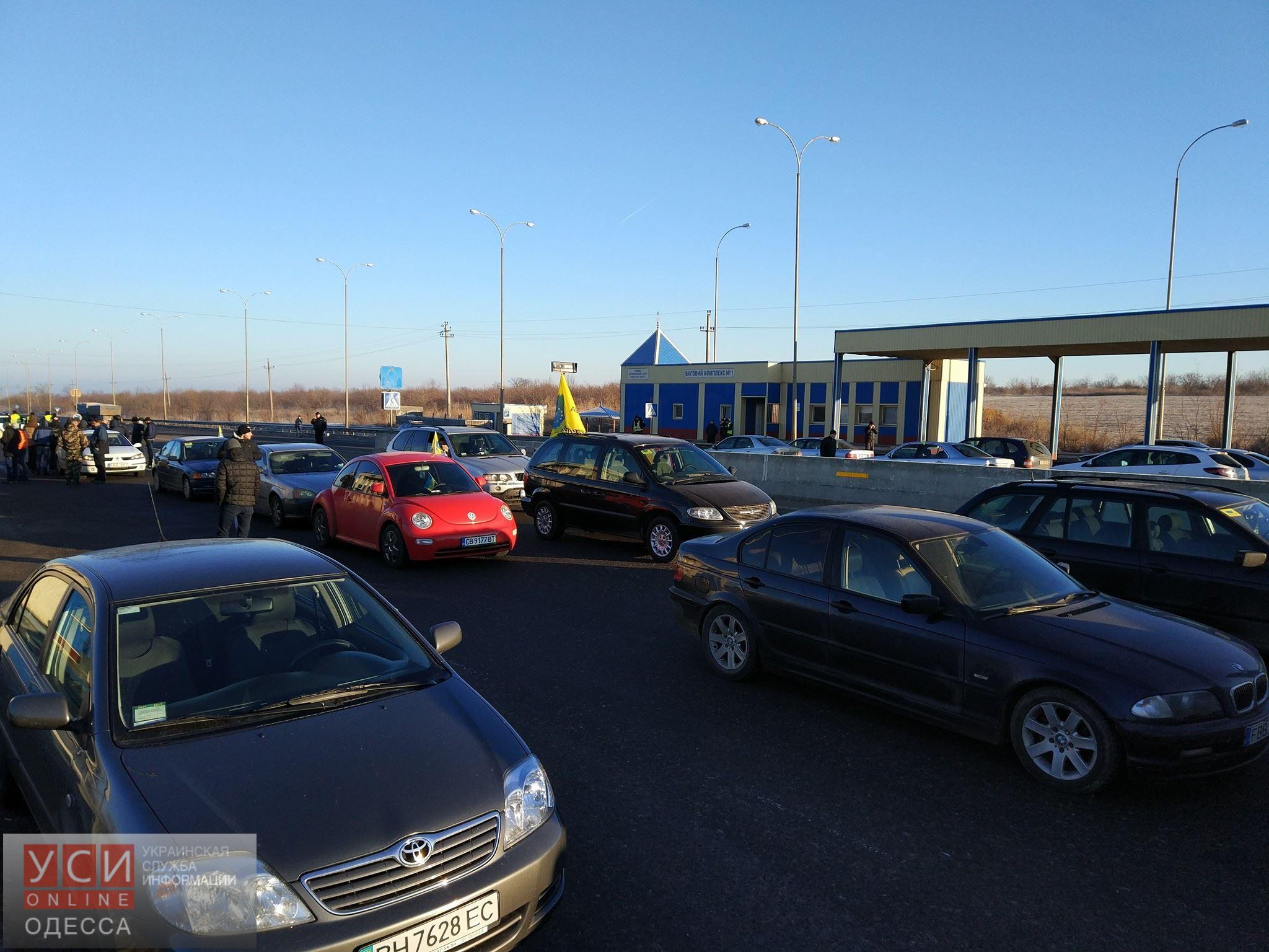 Взбунтовавшиеся владельцы автомобилей перекрыли ведущие встолицу Украины дороги