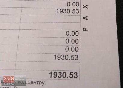 Узнай, сколько должен: Минюст запустил онлайн список должников зауслуги ЖКХ