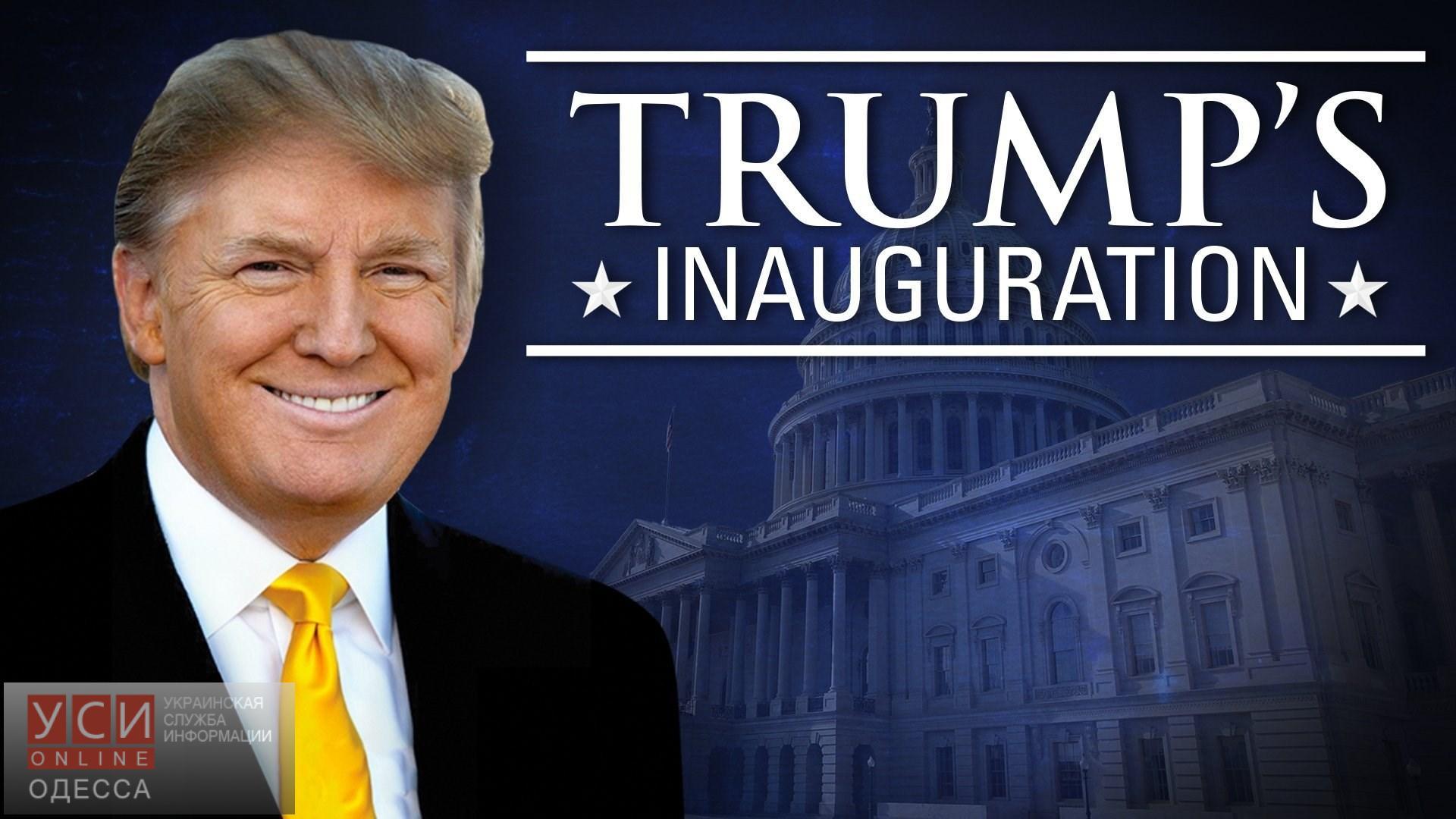Билет наинаугурацию Трампа стоит от25 тыс. до1 млн USD