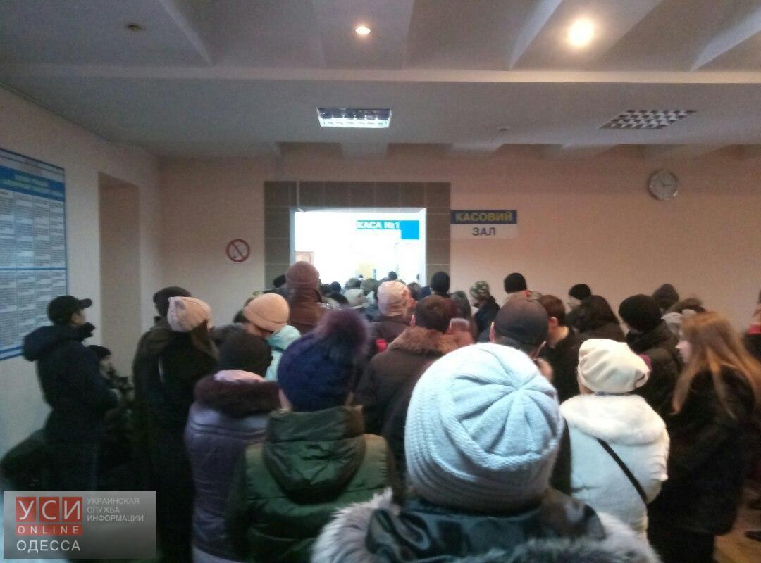 В связи со снегопадом из Измаила в Одессу запустили дополнительный поезд