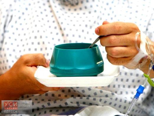 Питание рожениц в Одессе оценили в 95 грн в день, а в детской больнице – в 87