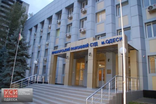 Одесский суд взял под стражу чиновника Минобороны, попавшегося на взятке