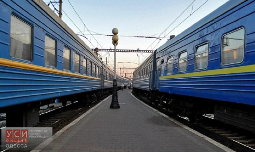 «Укрзализныця» направит в Одессу комиссию, чтобы проверить состояние поездов и жалобы людей на холод