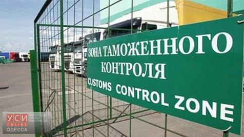 Одесские таможенники нашли на панамском судне контрабандное топливо на 150 тысяч долларов