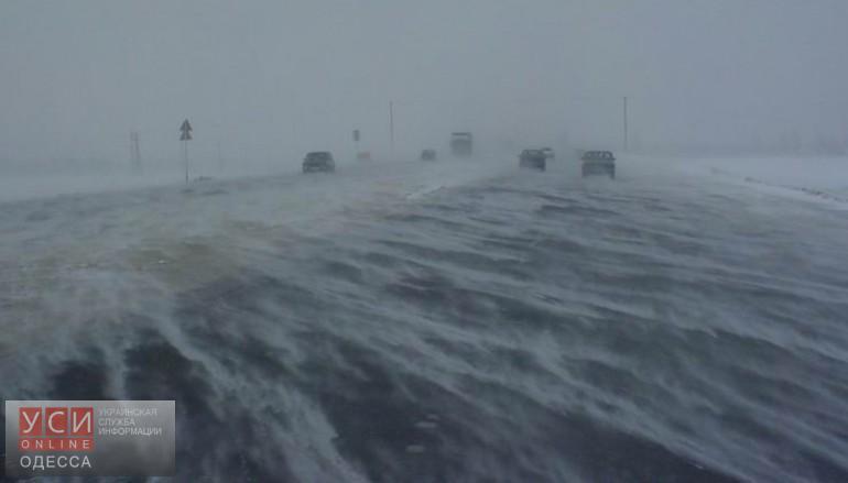 ВОдесской области снова закрыты все дороги
