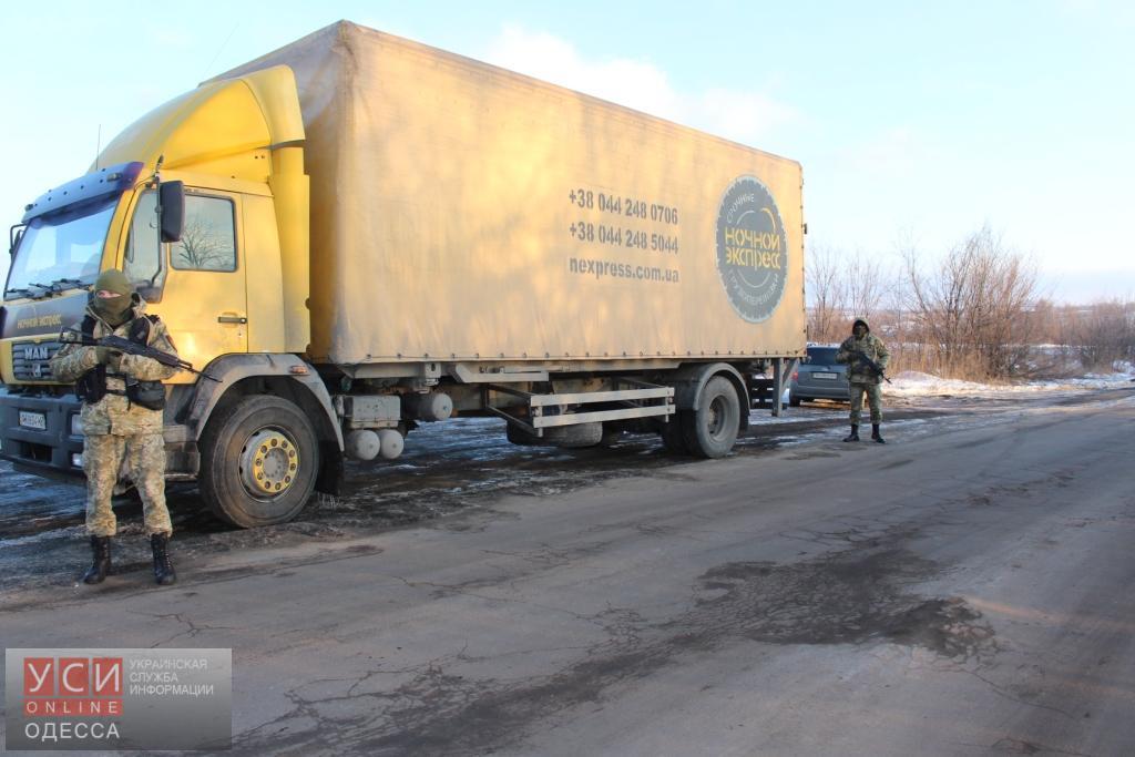 Крупная партия: вОдесской области изъяли контрабандные сигареты на375 тыс. грн