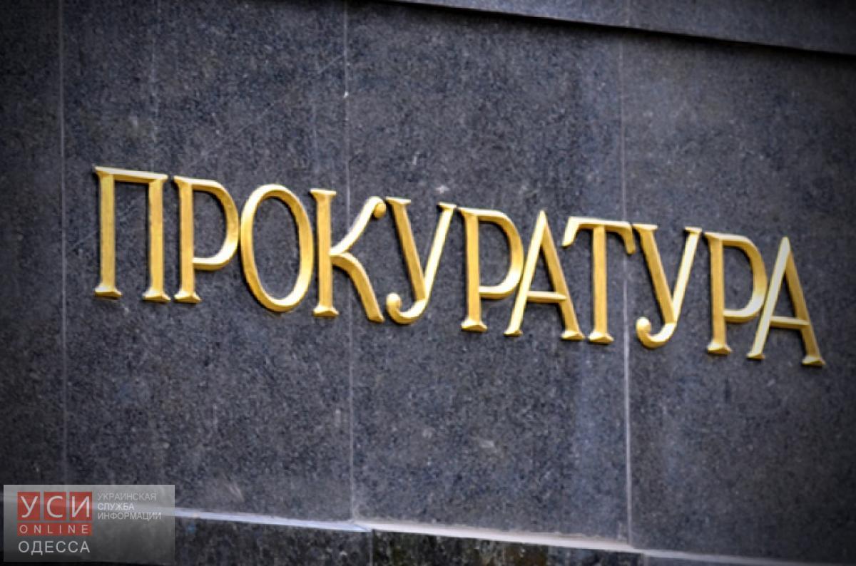 Одесская прокуратура направила в суд дело бывшего полицейского, обвиняемого во взяточничестве