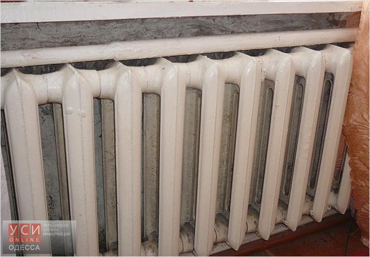 Из-за протекающего радиатора жильцы дома в центре Одессы остались без отопления