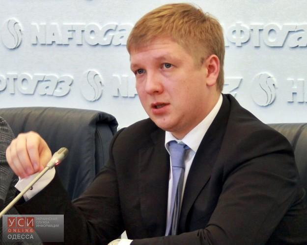 Глава «Нефтегаза»: причины срыва приватизации Одесского припортового завода – огромные долги за газ