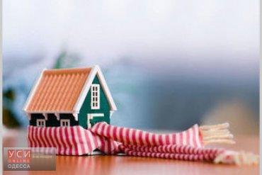 Одесситы взяли более 2 тысяч кредитов на утепление домов