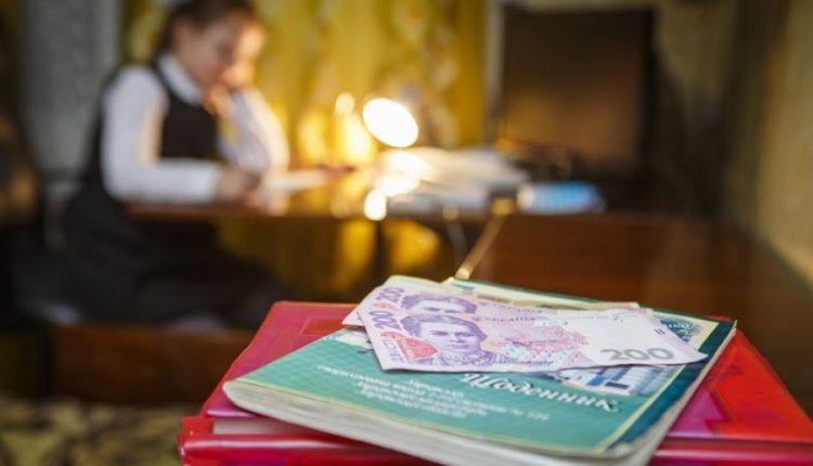 В Одессе запретили вступительные взносы в школе: родителей призывают жаловаться на нарушителей