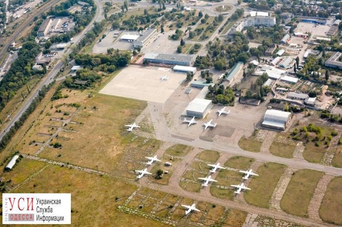 СБУ: Предприятие изРФ разворовывало имущество аэропорта вКропивницком