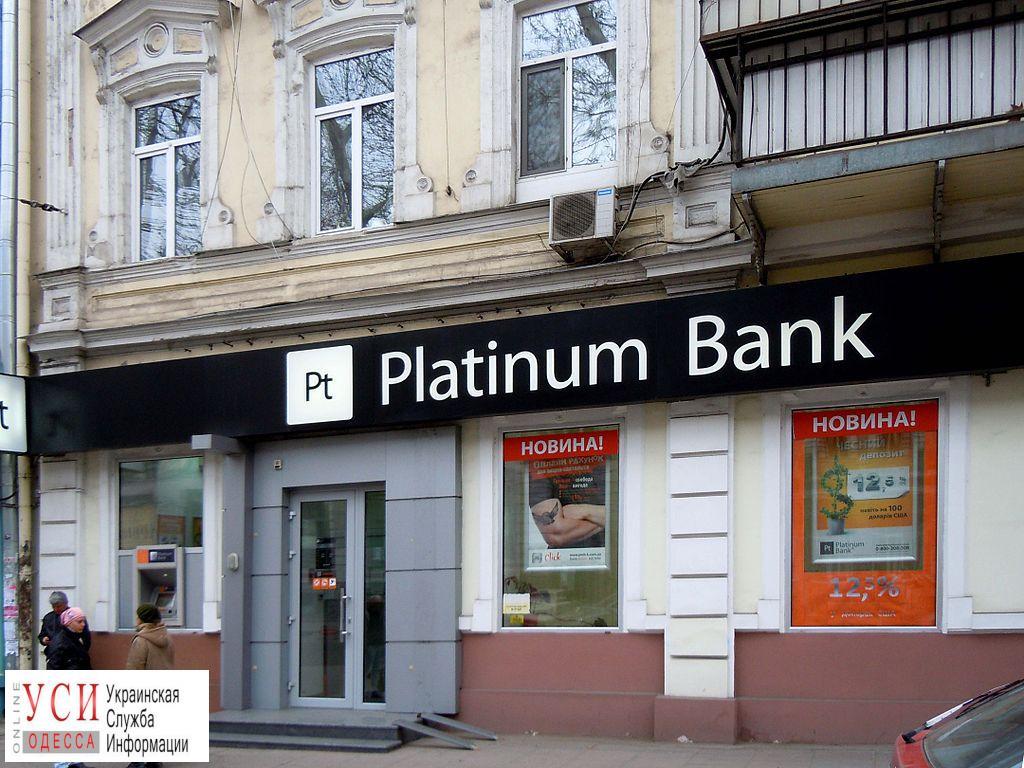 Вкладчикам Артем-банка возобновили выплаты
